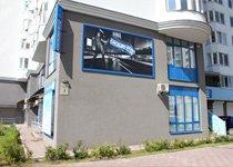 студия красоты в Киеве, Украине