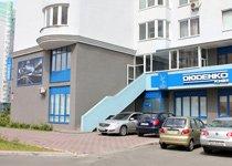 школа парикмахеров в Киеве, Украине