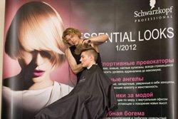 Мастер-класс Вячеслава Дюденко Essential looks совместно с компанией  Schwarzkopf Professional