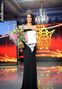 Мисс Украина-Вселенная 2013