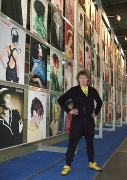 Передача портретов училищу швейного и парикмахерского искусства №46