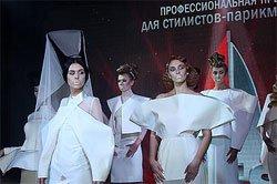 церемония награждения Всеукраинского конкурса OSIS+